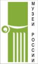 Партнёры. Музеи России
