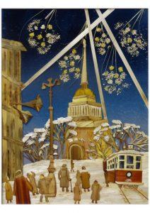 Картина из соломки студии флористического дизайна «Волшебная соломка»