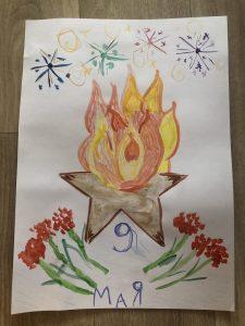 Варвара Демкина, 5 лет. Вечный огонь