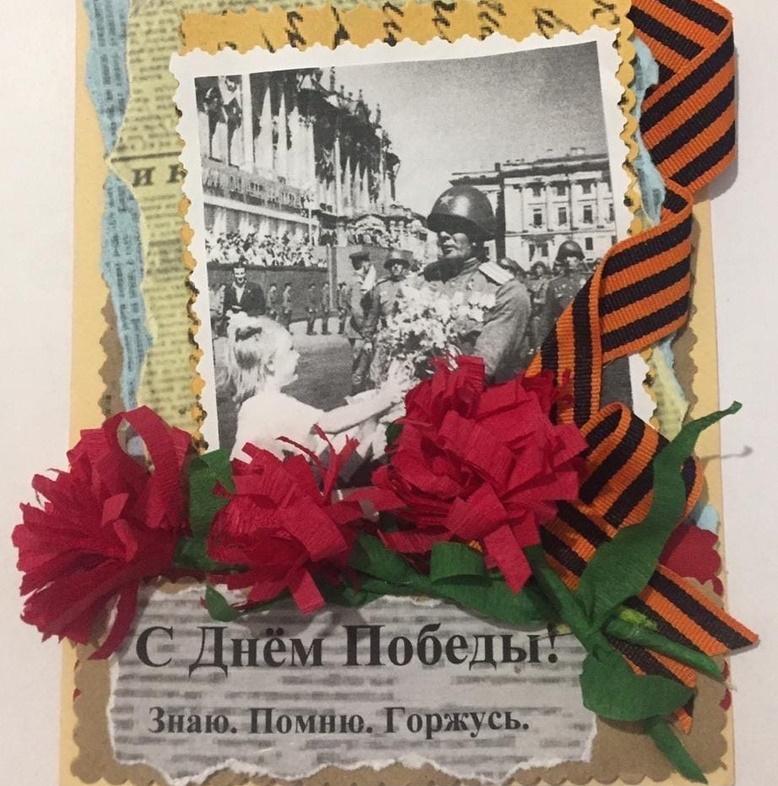 Ксения Ушанова, 8 лет. Открытка С Днём Победы2