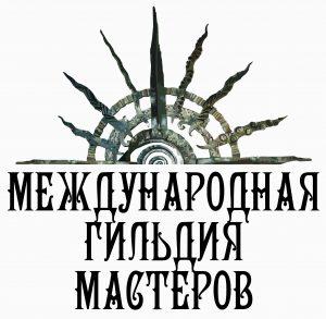 МГМ лого